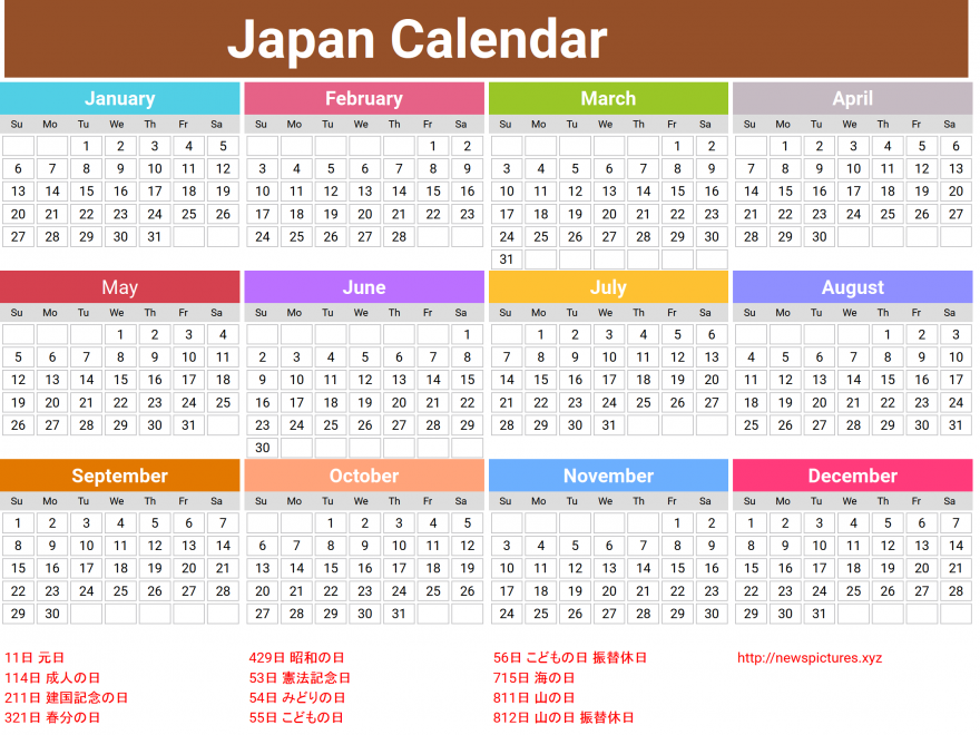2019 Japan Holidays Calendar Template
