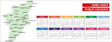 tamil daily calendar holidays 2021