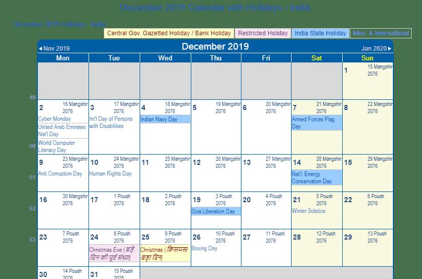 December 2019 Holidays Calendar India