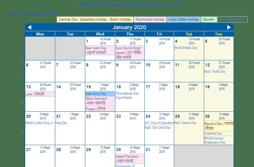 Jan 2020 calendar holidays india