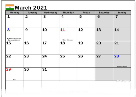 march holidays 2021 india